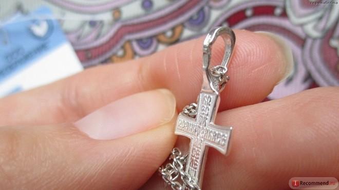 Можно ли дарить крестик в подарок любимому человеку 14