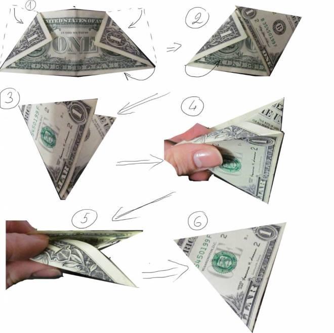 Как с купюры сделать пирамидку