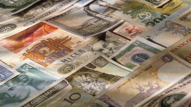 Где найти деньги на улице
