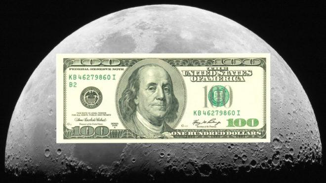 луна и банкнота