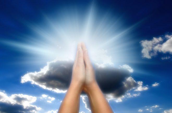 обращение молитвами