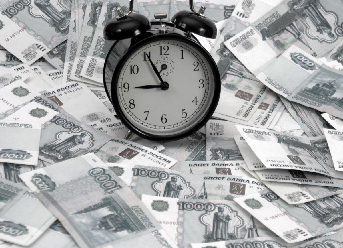 куча денег будильник долги пора отдавать