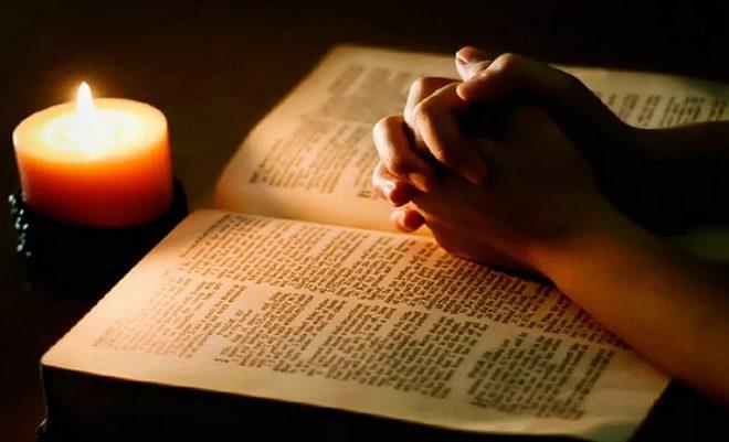молитвы народные средства от температуры