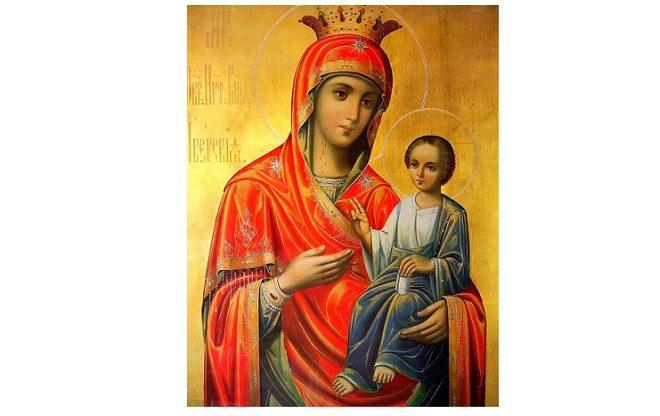 иверская икона божьей матери особенности