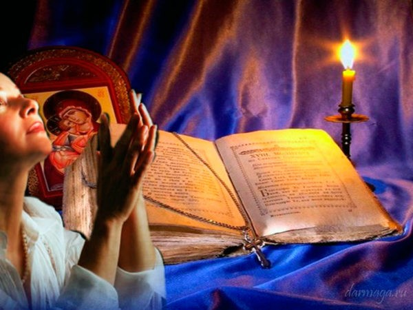 Молитва на беременность