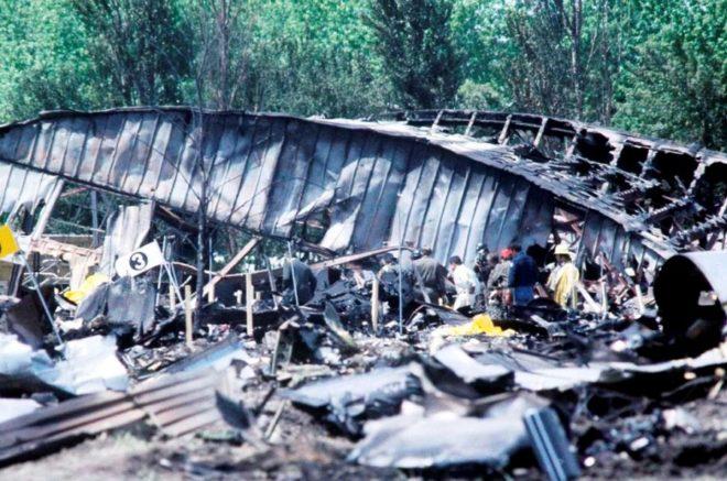 Авиакатастрофа в Чикаго