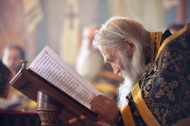 Совет духовника