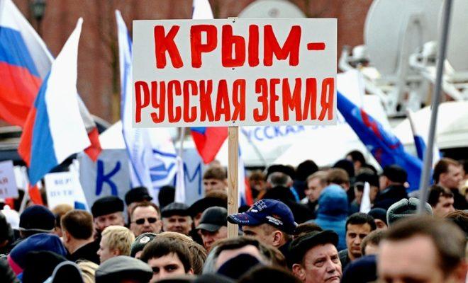 Крым снова в России