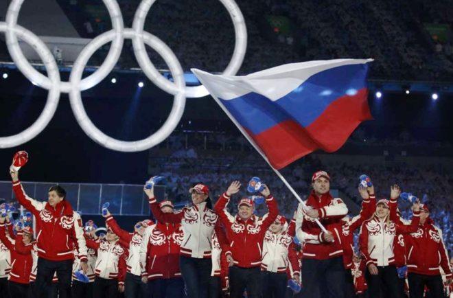 Олимпиада 2010 г