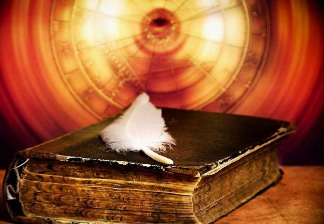 Несбывшиеся пророчества